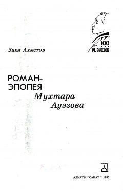 img083