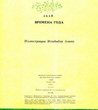 img294