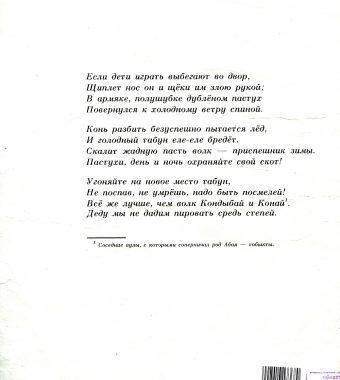 img298