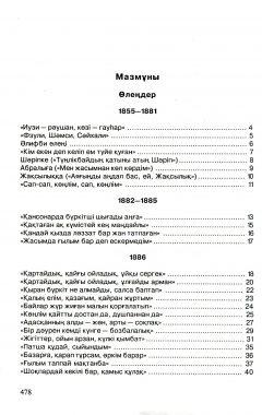 img928