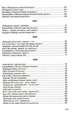 img929