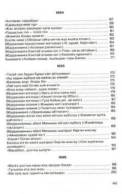 img931