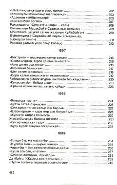 img932