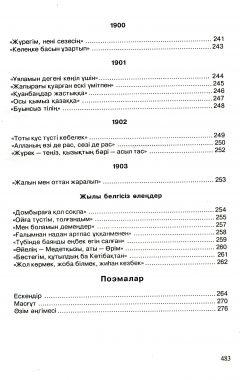 img933
