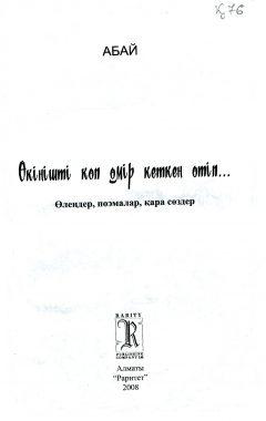 img940