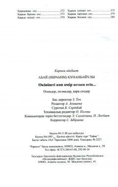 img944