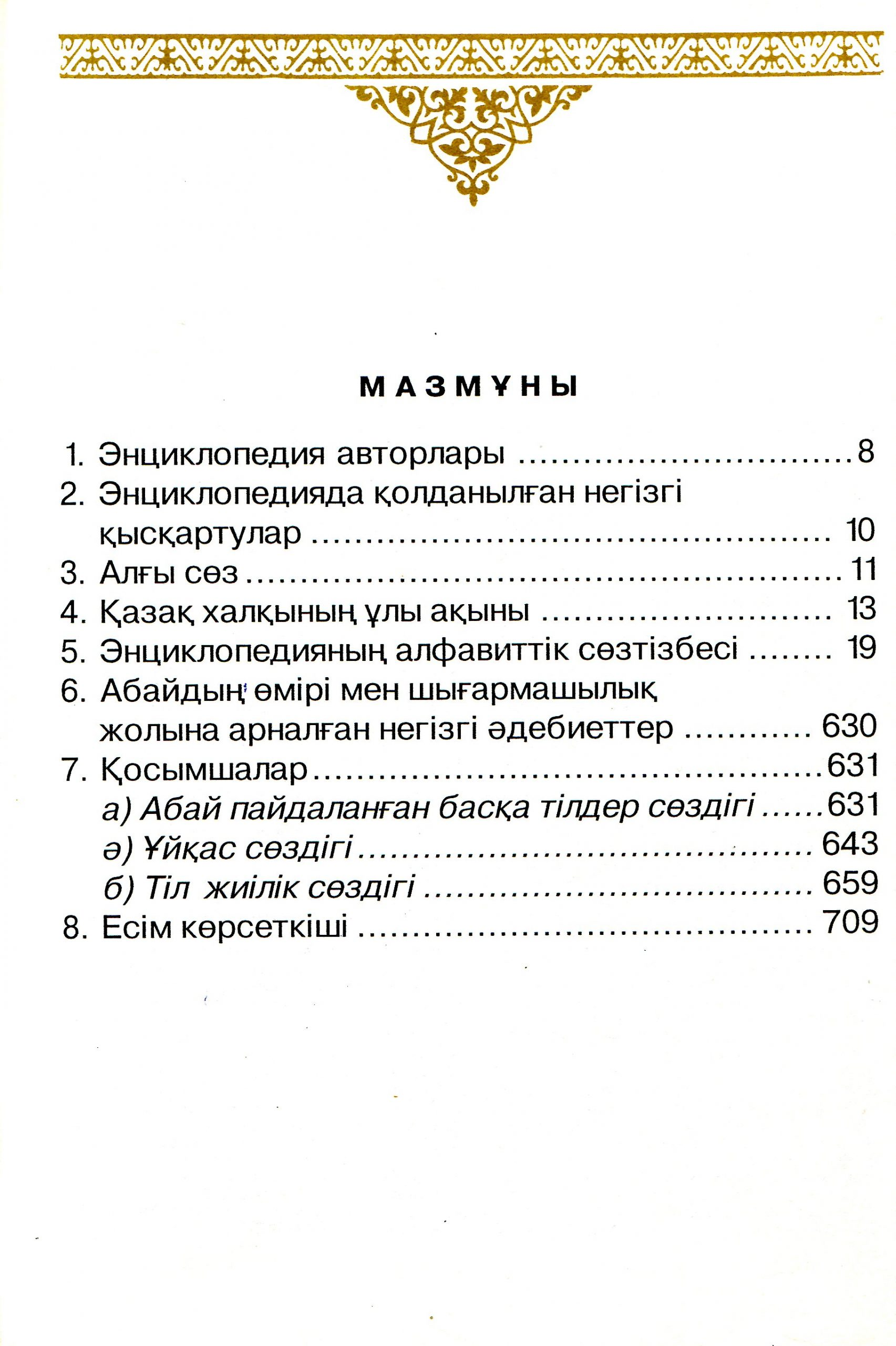 img955