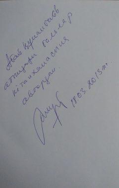 Бақытқали_Мұсабеков_28а_1
