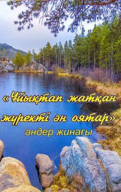 Бакыткали_Мусабеков_1