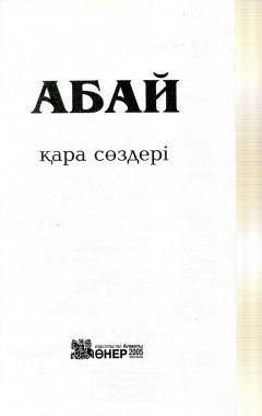 img506