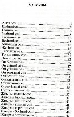 img508
