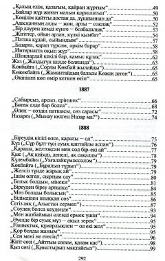 img532