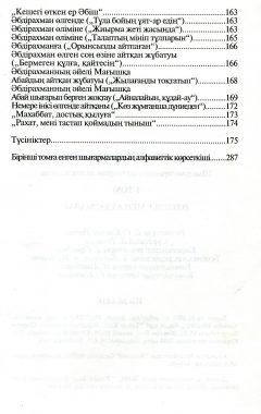 img535