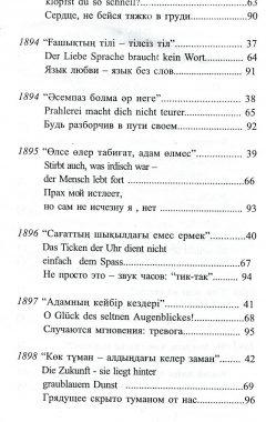 img580