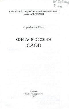 img589