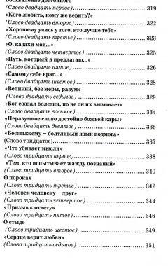 img600