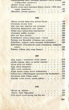 img058-1
