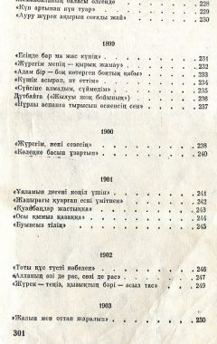 img058-2
