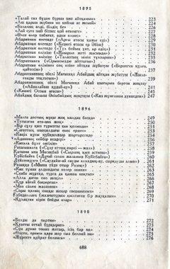 img064-1