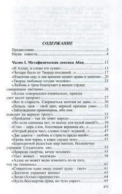 img050