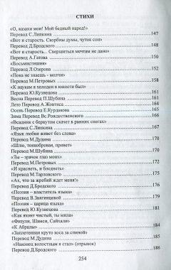 img056