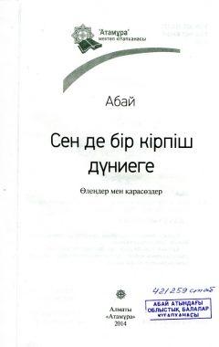 img087