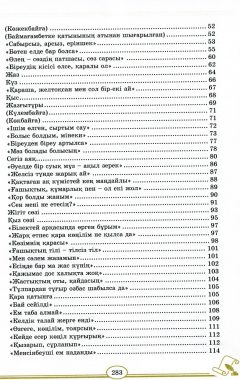 img095