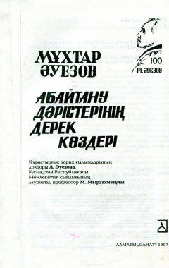 img103