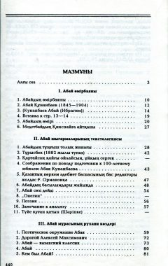 img104