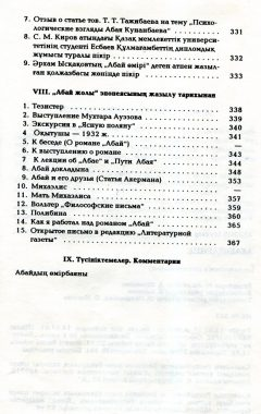 img107
