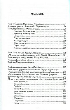 img117