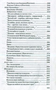 img563