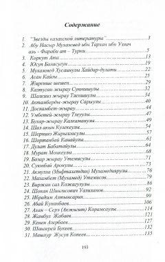 img581